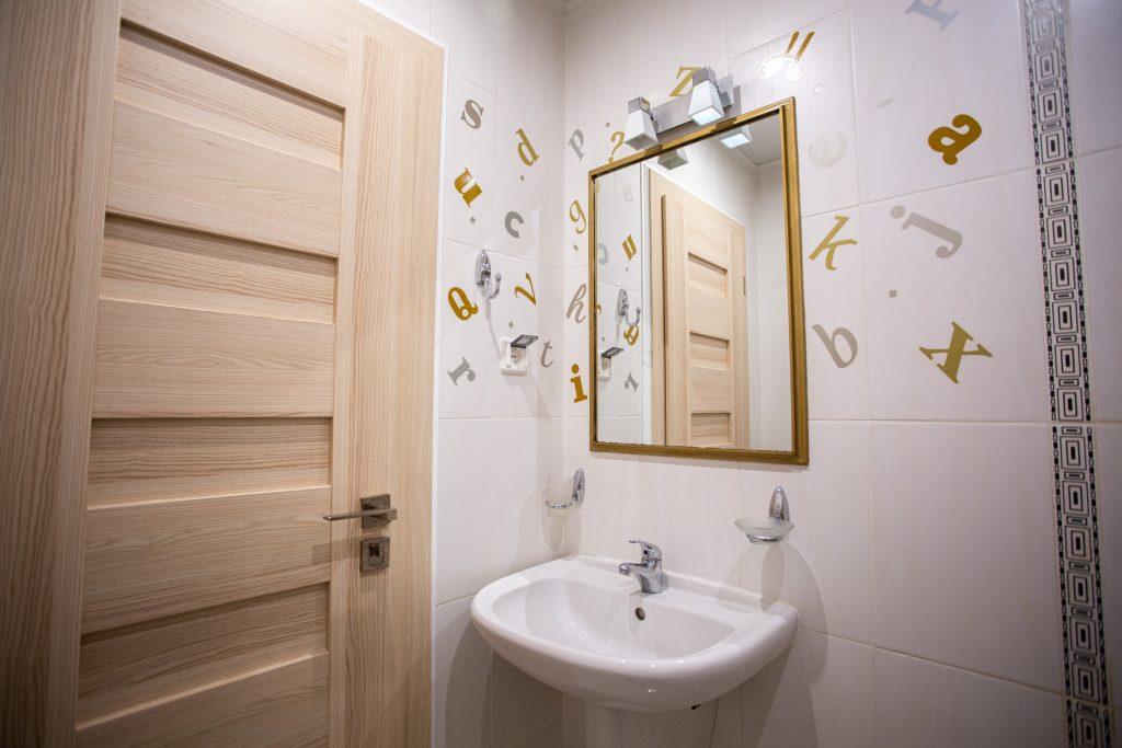 """Мивка в тоалетна на стая в защитено жилище за лица с психични разстройства """"Свети Рафаил"""""""